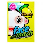 bling-pop-mascarilla-facial-iluminadora-con-limon-1-50801